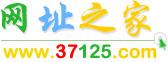 """""""37125上网导航"""""""